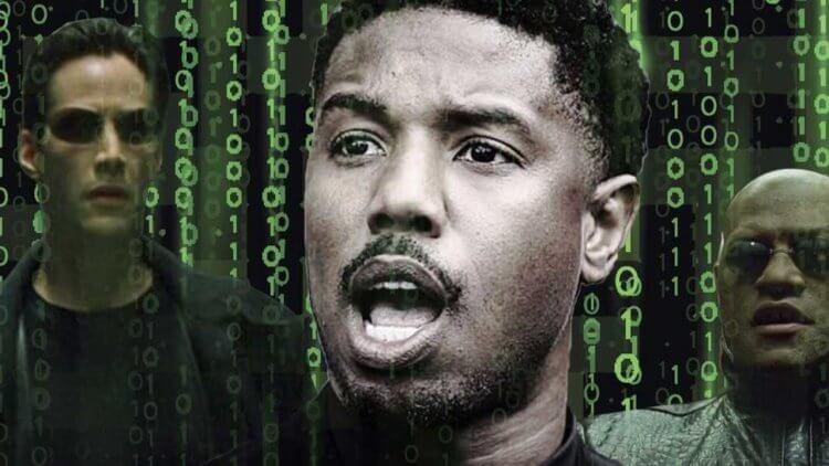 據傳《駭客任務》(The Matrix)重啟版電影,將會由麥可 B 喬丹 (Michael B. Jordan) 為主角,但官方始終未證實這項消息
