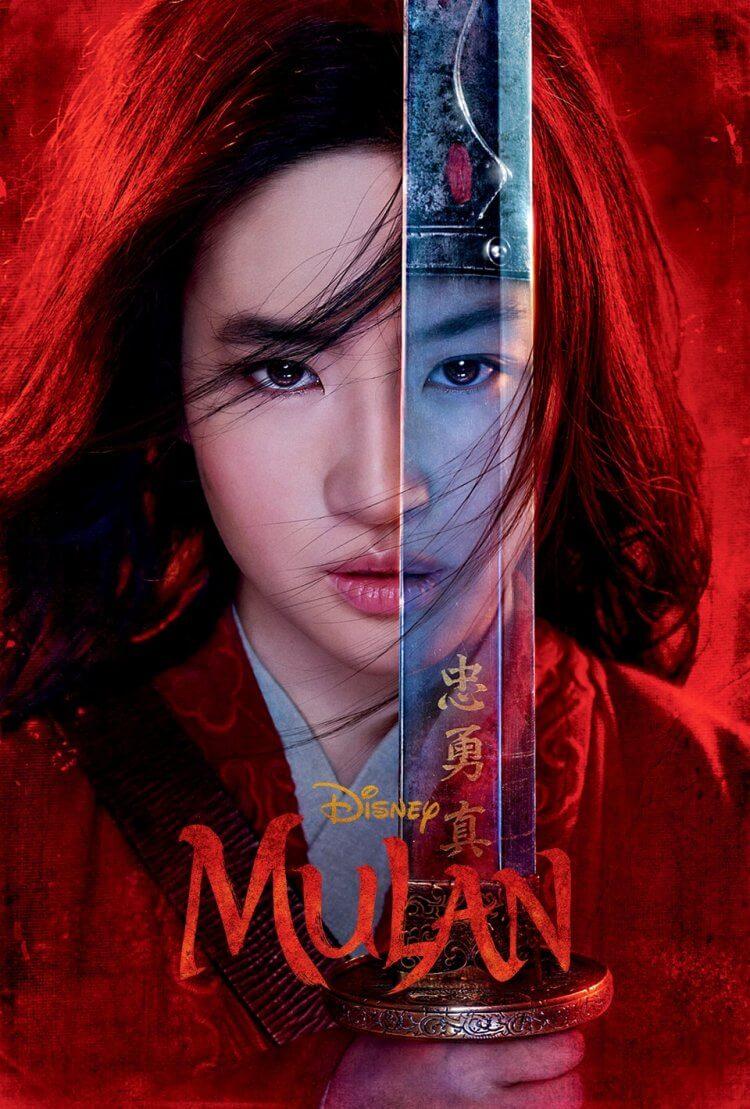 《花木蘭》電影海報。