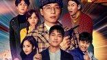 Netflix原創推理型綜藝《Busted!明星來解謎》第三季即將上線!3大看點報你知,「那個男人」回歸成最大亮點!