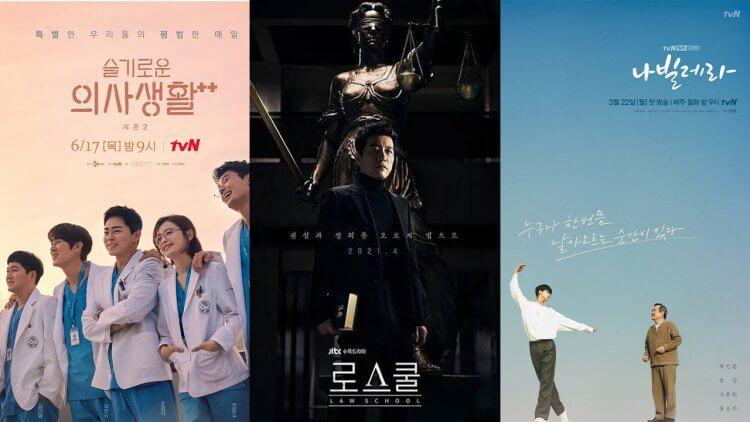 Netflix 精實片單一覽:燒腦首選《Law School》、溫暖動人《我的大叔》、《機智》系列,還有這些超精彩韓劇不容錯過!首圖
