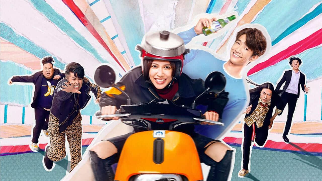劉以豪、劉奕兒主演 Netflix 原創華語影集《極道千金》即將上線供線上看劇。