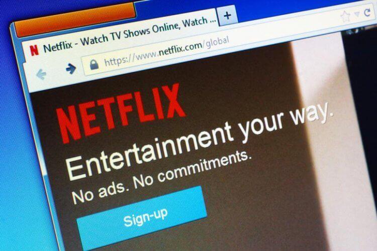 研究報告顯示若 Netflix 導入廣告,可能面臨高達 57% 用戶的流失。