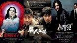 那些年我們追過的話題韓片:奉俊昊《殺人回憶》、朴贊郁《原罪犯》《親切的金子》及元斌《大叔》等電影強勢重映回歸大銀幕!
