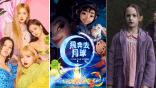 【線上看】《飛奔去月球》《鬼莊園》及 BLACKPINK 紀錄片上線!Netflix 四大片單慶中秋團圓