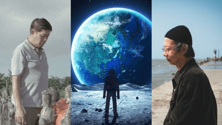 【金馬 57】2020 金馬影展《願未央》《削瘦的靈魂》《一家之主》以及《星際大騙局之登月計劃》等多部華語影壇矚目新作一舉公開首圖