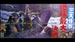 【專題】怪獸系列:哥吉拉《三大怪獸 地球最大的決戰》宇宙怪獸王者基多拉登場 (15)