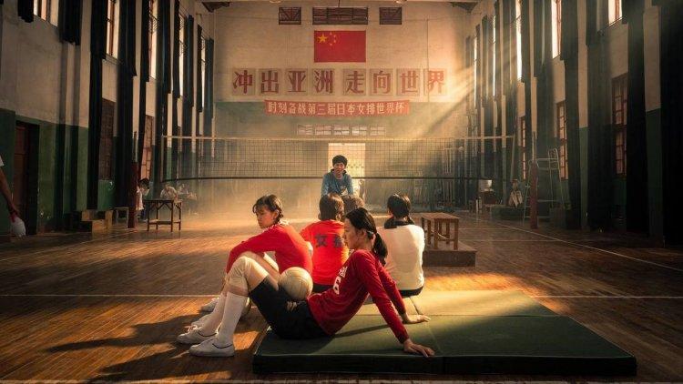《甜蜜蜜》香港大導陳可辛不拍小清新,改和鞏俐、黃渤聯手中國女排誓言《奪冠》首圖