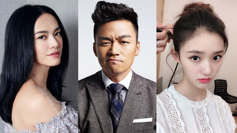 《新喜劇之王》的主演陣容:姚晨、王寶強及「星女郎」林允。
