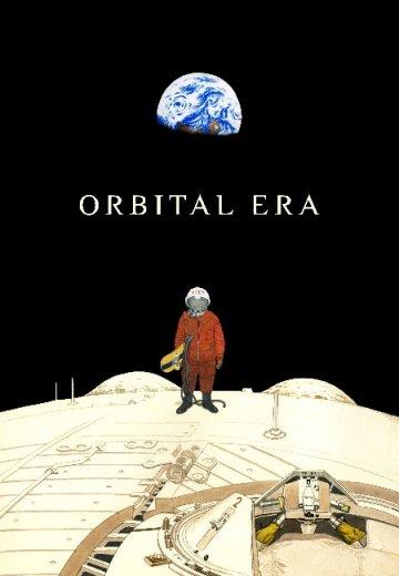 全新動畫電影《Orbital Era》由大友克洋擔任監督。