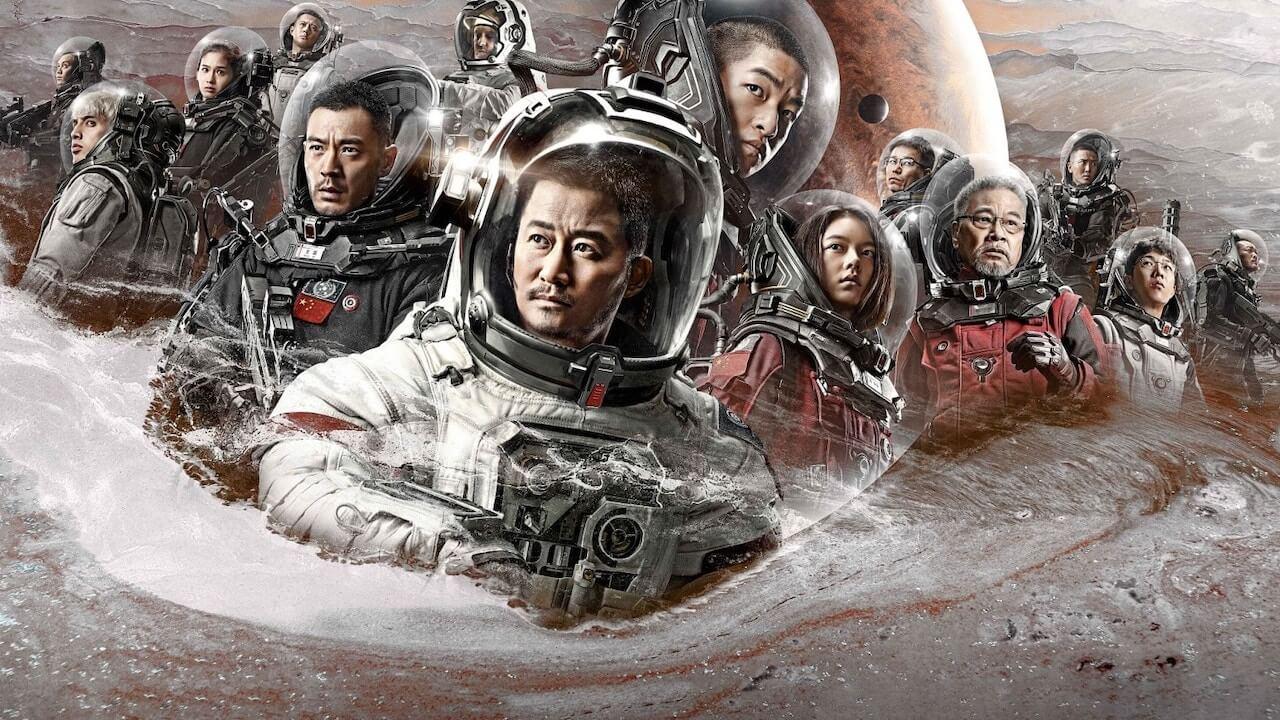 集結中國老中青三代演員奮力演出的中國科幻大片《流浪地球》。