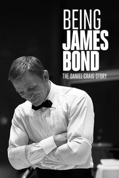 回顧丹尼爾克雷格的龐德旅程的紀實影片《Being James Bond》