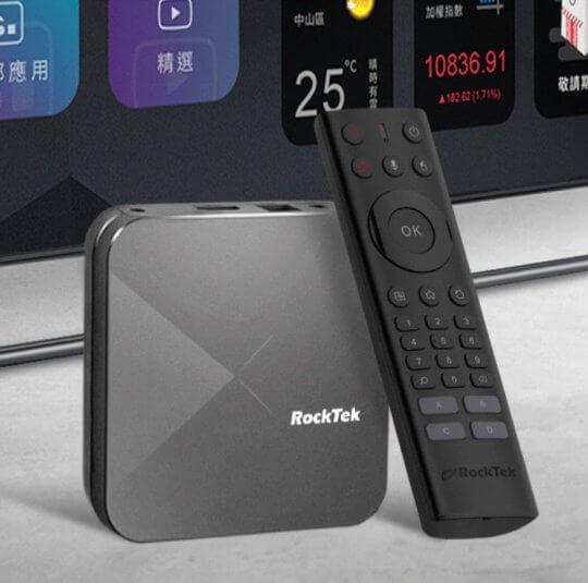 智慧電視盒 RockTek X3 PRO 越級旗艦 4K HDR 智慧電視盒。