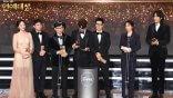 SBS演藝大賞《Running Man》金鐘國獲大賞肯定,車銀優轉戰綜藝首奪新人獎,「這兩點」意外成典禮焦點!