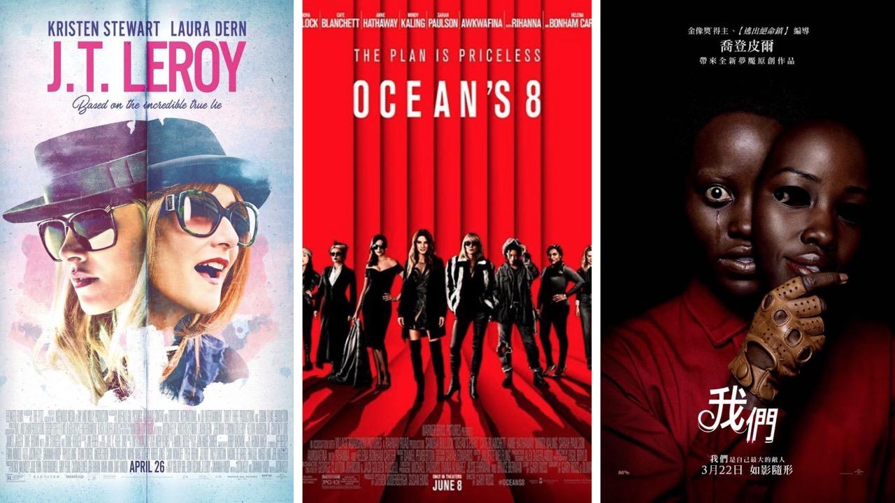 為響應 3/ 8國際婦女節,《神秘作家:勒羅伊》(JT LEROY)《瞞天過海:八面玲瓏》(OCEAN'S 8)《我們》(US) 等大咖女星主演電影將陸續播出。