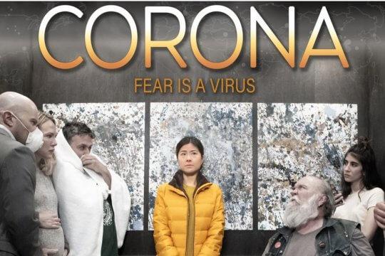 疫情電影《Corona》