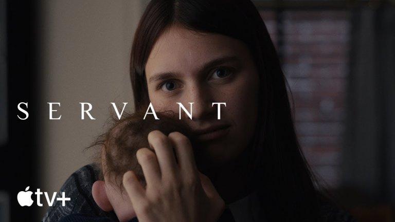 【線上看】假寶寶真育嬰?奈沙馬蘭《靈異女僕》Apple TV+ 續訂第二季影集,奈導表示更多驚悚黑暗電影將輪番推出