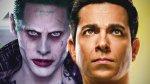 《沙贊!》彩蛋不單純:致敬小丑 & 哈莉奎茵等 DC 經典角色,並藏有更多與現實世界的關連