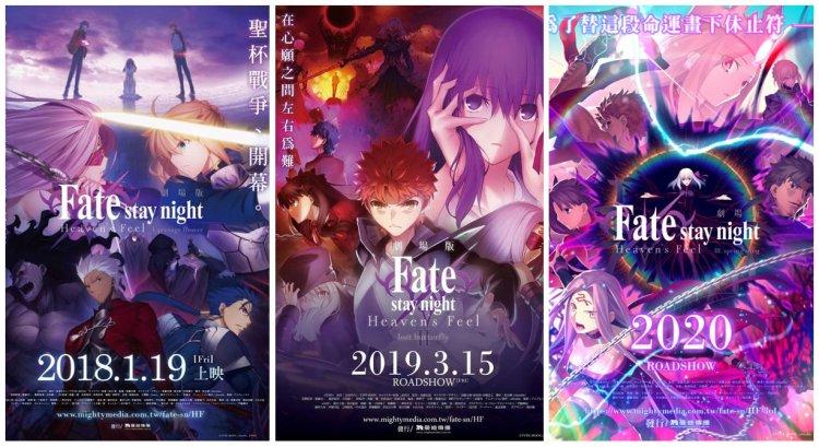 動畫電影《Fate/stay night [Heaven's Feel]》劇場版三部曲,前兩部在日本都有不錯的票房,創下 25 億日圓的佳績。