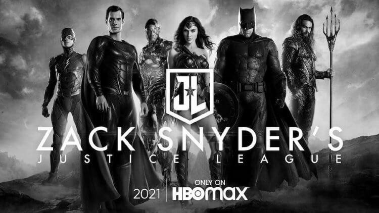 史奈德剪輯版《正義聯盟》即將上架 HBO Max 供線上看。