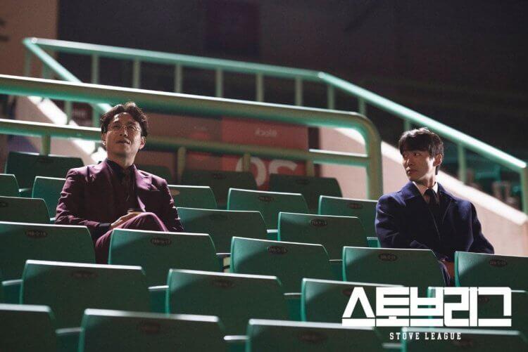 韓劇《金牌救援:Stove League》劇照。
