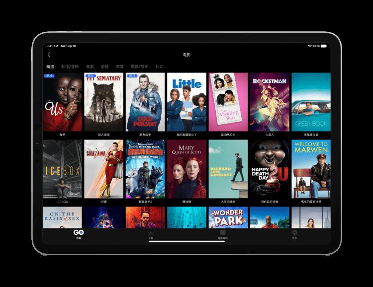 HBO GO 平台收錄許多優質影劇。