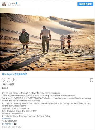 巨石強森在社群平台上鬆口表示電影《野蠻遊戲 3》已殺青!
