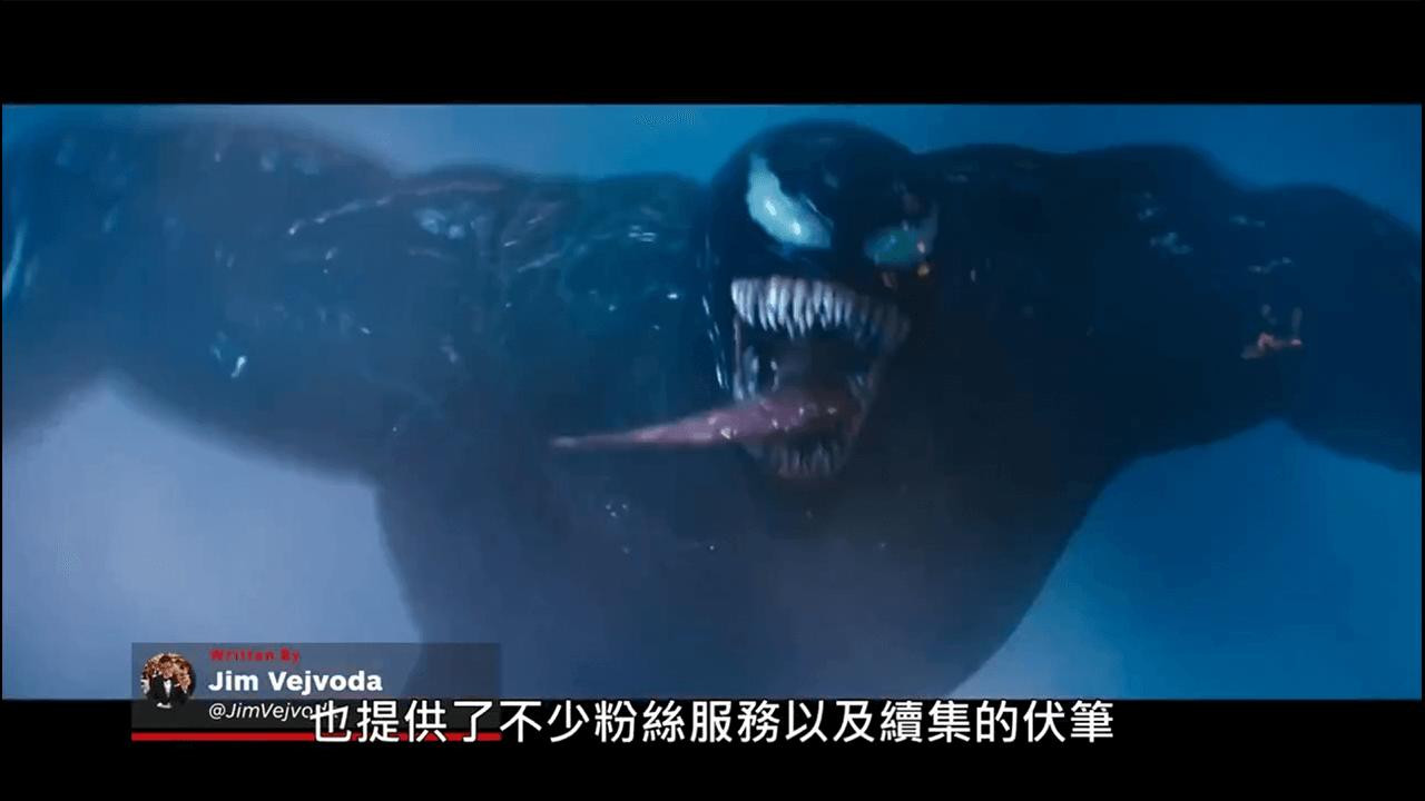 【影音】《猛毒》電影彩蛋 & 客串角色 細節解析