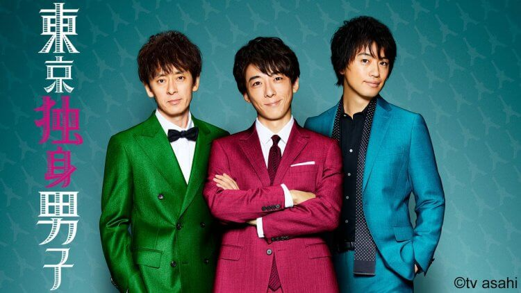 高橋一生主演日劇《東京單身男子》劇照。