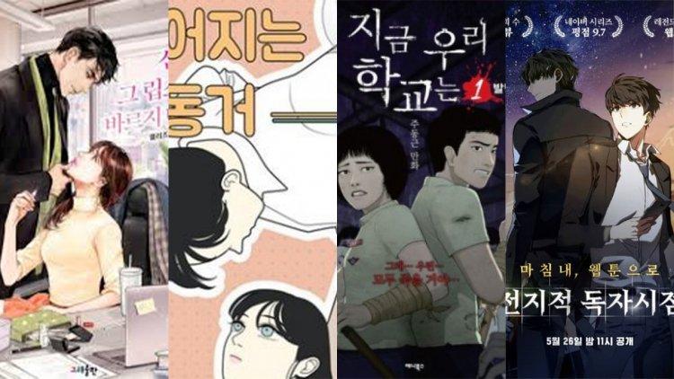 Webtoon改編風潮崛起!繼《女神降臨》、《Sweet Home》大受歡迎,2021這4部人氣網漫和小說都將映像化!首圖