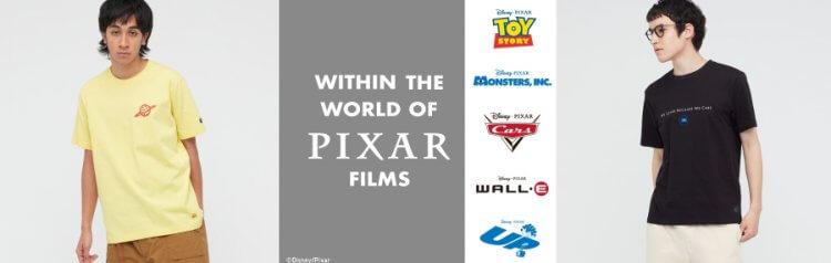 皮克斯作品及企業 LOGO 都成了 ut 設計元素。