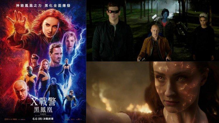 [快閃贈票]  《X戰警:黑鳳凰》特映會資格抽獎(已結束)首圖