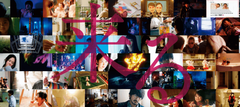 集結岡田准一、妻夫木聰、黑木華、松隆子、小松菜奈等一線演員陣容的日本恐怖片,中島哲也導演作品《來了》。
