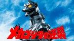 【專題】怪獸系列:昭和系列最正統續集《機械哥吉拉的逆襲》竟將哥老大推落十年谷底?(45)