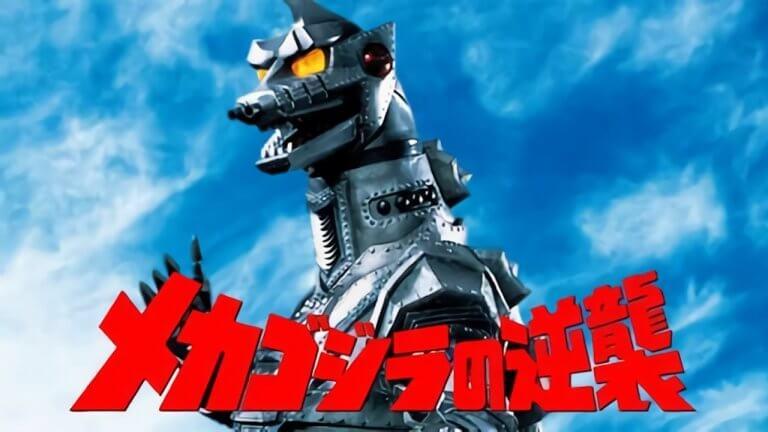 昭和哥吉拉系列電影中藉外星科技之力誕生的機械哥吉拉,出現在多部系列作當中。圖為 1975年《機械哥吉拉的逆襲》。