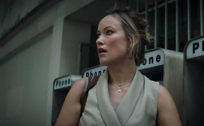 奧莉薇亞魏爾德 (Olivia Wilde) 飾演的凱西斯克魯格斯