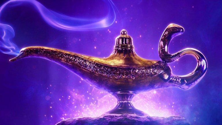 《 阿拉丁 》故事裡的「 神燈 」。