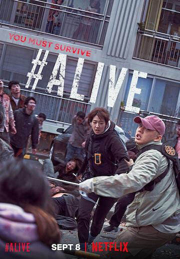 劉亞仁與朴信惠攜手主演Netflix原創作品《#ALIVE》