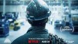 【線上看】Netflix 紀錄片《美國工廠》你出錢我出力,中美合作重開機的廢工廠能再發大財嗎?