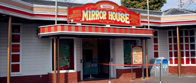 傳說中鬧鬼的豐島園 Mirror House。這些都市傳說被改編為日本恐怖片《猛鬼樂園》。