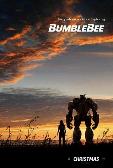 《 大黃蜂 》 電影海報。