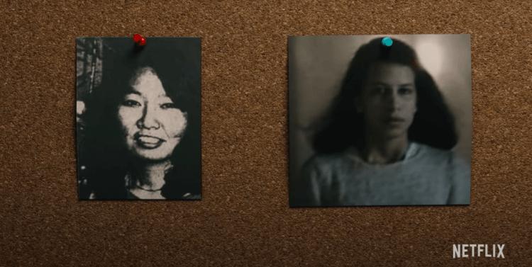 《夜行者:极恶连环杀手》剧照。