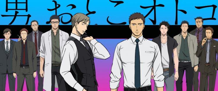 改編同名漫畫的日本 BL 動畫電影《鳴鳥不飛:烏雲密布》身不由己的黑道虐戀讓觀眾忍不住一看再看。