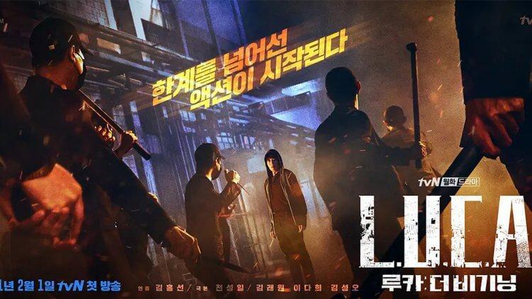【劇評】韓劇《L.U.C.A.:物種起源》:硬科幻包裝的道德批判文本首圖
