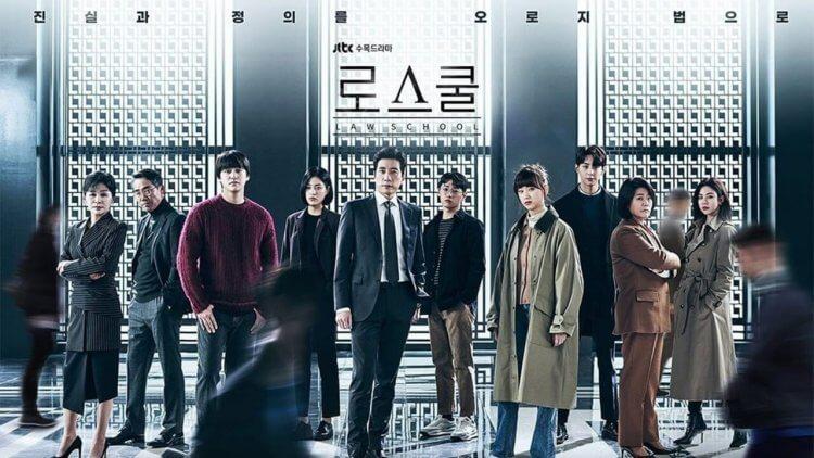燒腦又懸疑!《Law School》一窺韓國法學院生存記與校園懸疑命案,首播獲超高評價首圖