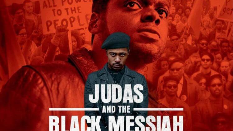【影評】《猶大與黑色彌賽亞》:這裡沒有傳記故事,只有一團燒得你好想去革命的熱血烈火首圖