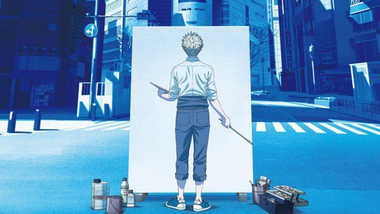 超有共鳴 !《藍色時期》榮獲各項漫畫大賞的美術逐夢之路,動畫十月播出──首圖