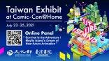 【Comic-Con@Home】台漫三度進軍 2021 聖地牙哥國際漫畫展,《蜉蝣之島》《囍宴機器人》及《打怪前先離婚?》等 10 部原創動漫打造科幻未來