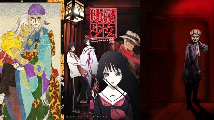 【鬼影追追追】3 部「消暑」動畫推薦 :《怪~ayakashi~》《地獄少女》《闇芝居》最可怕的是人心首圖