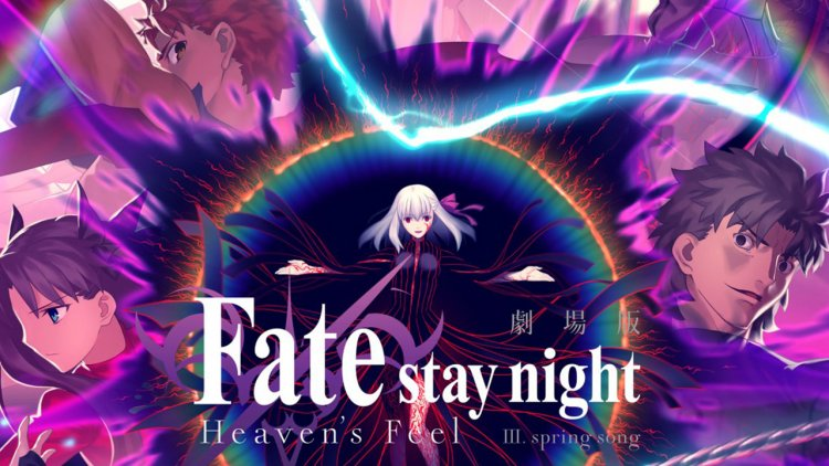 台灣與日同步上映!劇場版動畫《Fate/stay night [Heaven's Feel] III.春櫻之歌》迎向命運終章──首圖