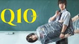 日劇《機器女友 Q10》十周年:佐藤健、前田敦子、賀來賢人等當年的少年少女,現在都成為什麼樣的大人了?